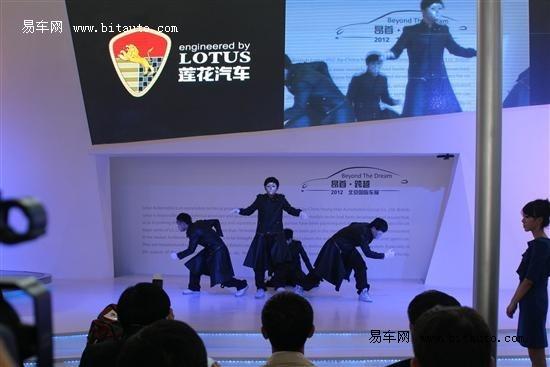 最炫跨界风 莲花首款SUV北京车展惊艳亮相