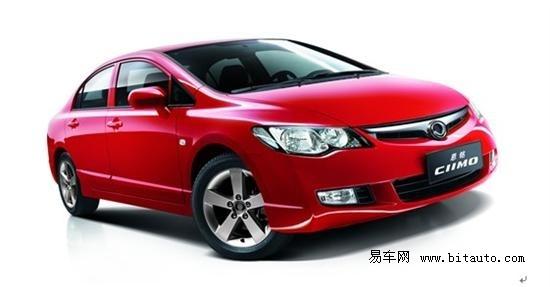 东风Honda 思铭 树立11万级轿车新标杆