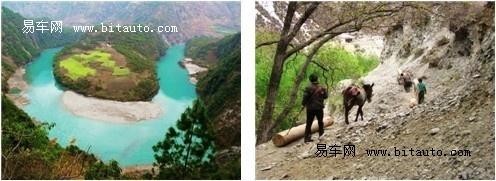 2012无锡宝星挑战之旅——雨季穿越丙察察
