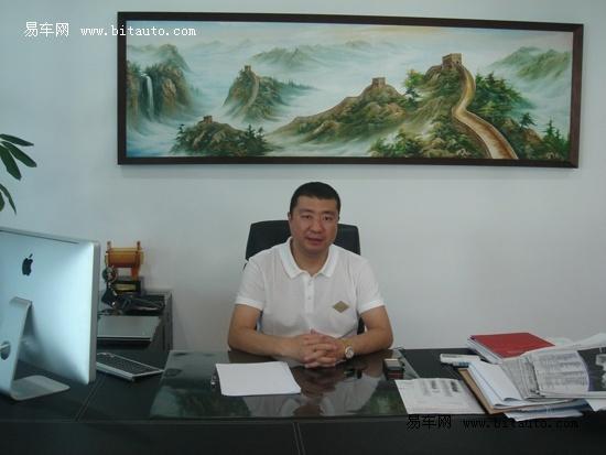 易车网专访瑞祥马自达董事长刘钢先生