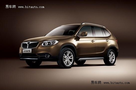 中华V5 1.5T自动豪华型到店 订金5000元