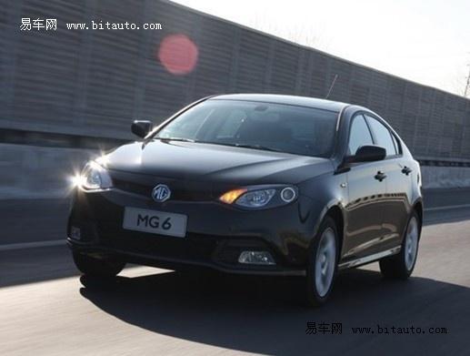 嘉兴上汽MG6 1.8T款到店 订金5000元