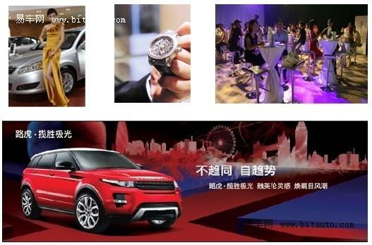 广西梦之岛2012年婚庆季&名车鉴赏会招幕
