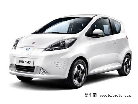 中国首款电动汽车荣威E50即将亮相河南