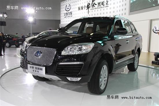 华泰宝利格智尊版广州车展上市 售13.8万