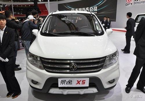 2013款景逸X5青岛已到店 订金5000元