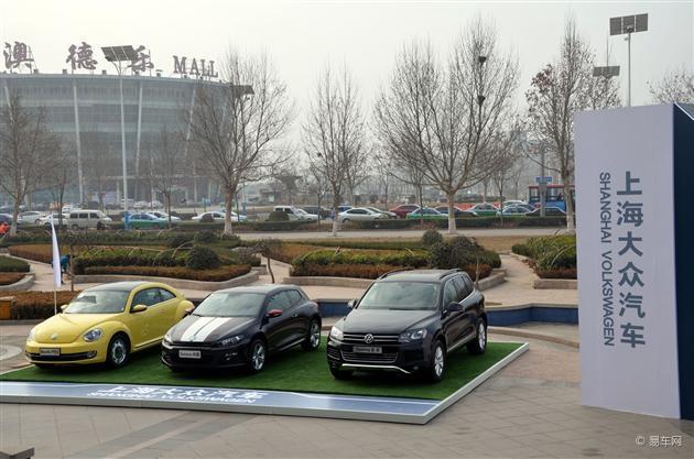 新渠道更周到—上海大众进口车媒体品鉴会
