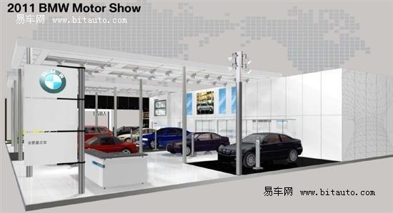 第八届安徽国际车展bmw展台首发车型评点图片