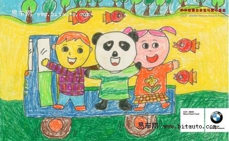 2011-bmw儿童交通安全训练营首度扎营南京