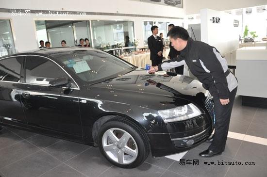 车噪音测试_