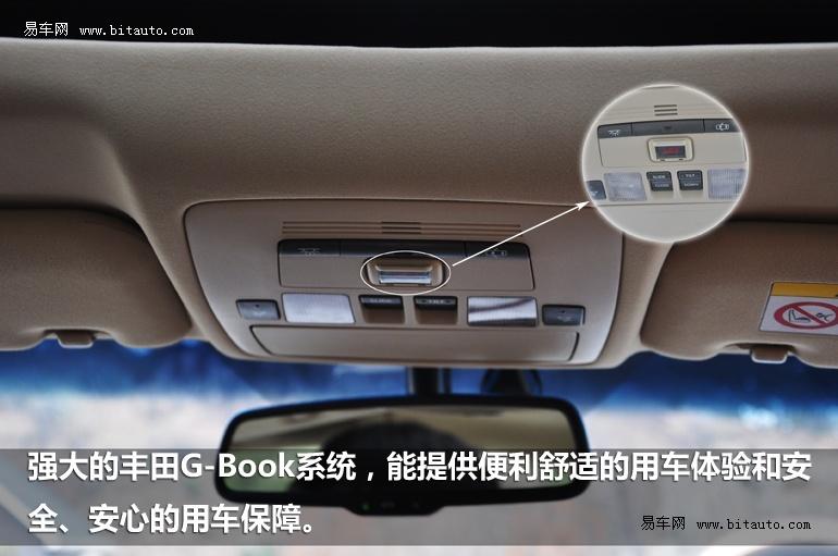 静享优雅之美 易车试驾雷克萨斯es350 高清图片