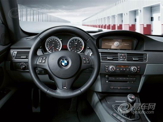 BMW M3磨砂限量版长沙到店 限量40台高清图片