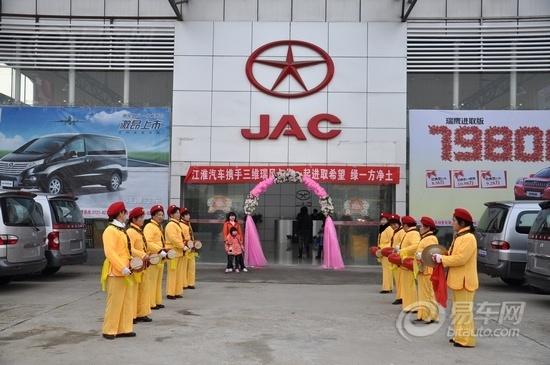 瑞风相关负责人介绍,汽车厂商们一直致力于节能减排,江淮汽车高清图片