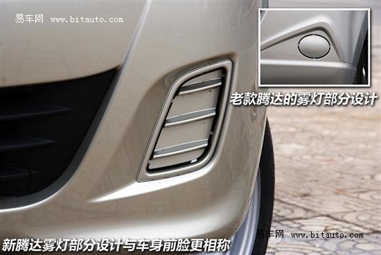 海马商用车福仕达新腾达动力:m系发动机   动力的改变时新 高清图片