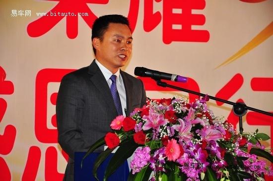 北京现代福州中诺店9周年庆典隆重举行高清图片