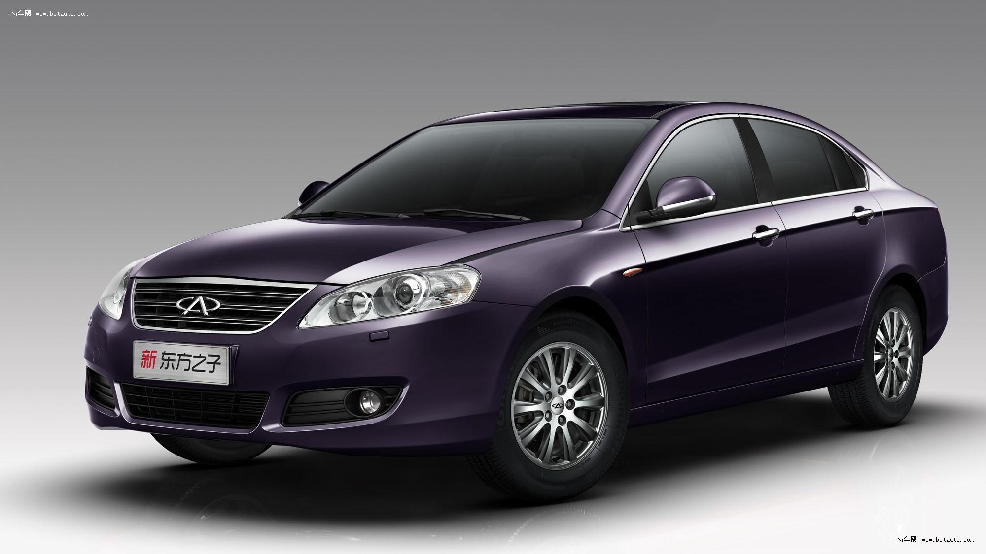 奇瑞新东方之子对比同级竞争车型 高清图片
