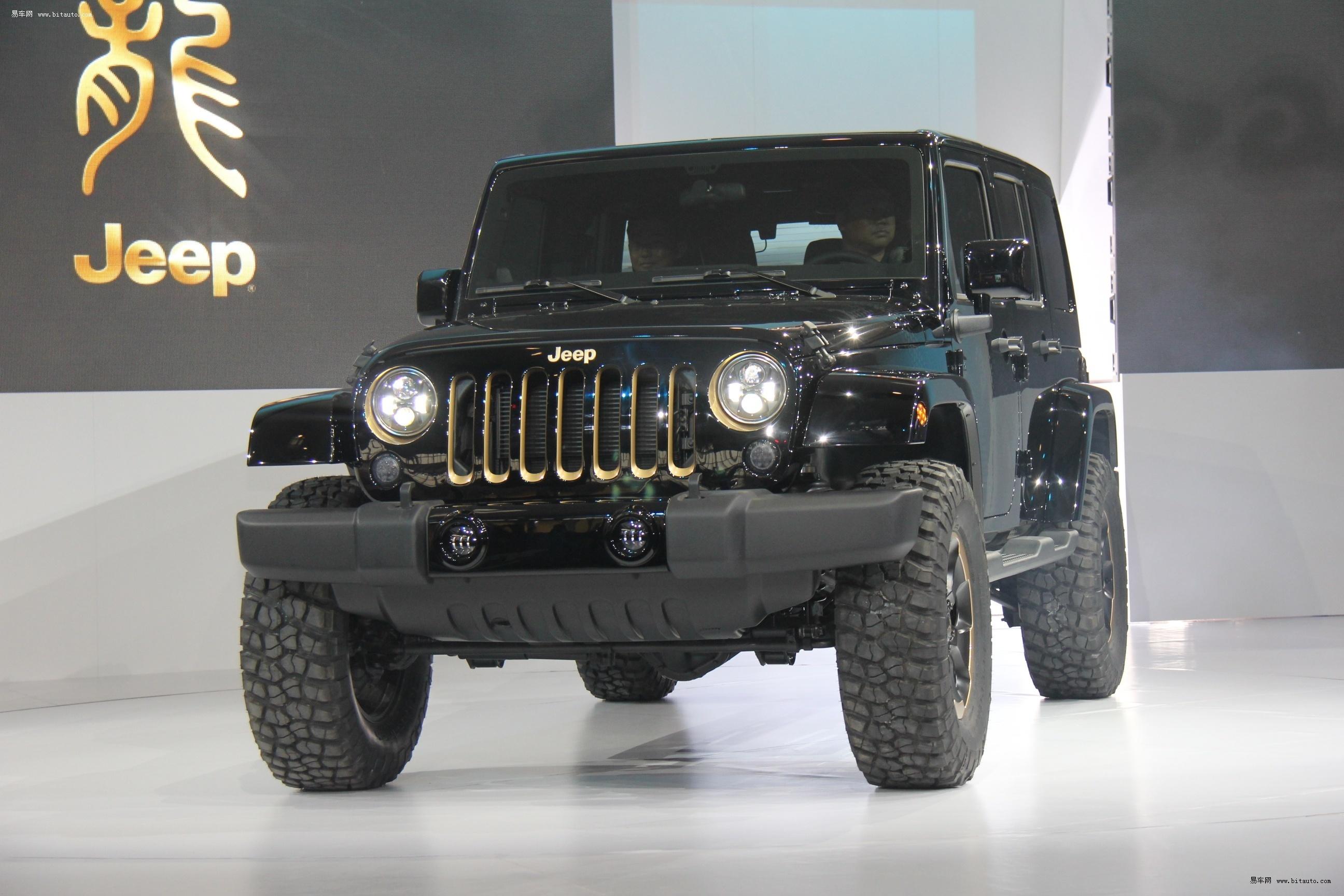 牧马人龙腾概念车首发 jeep亮相北京车展