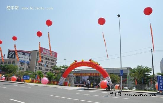 东莞长久博轩别克4S店开业典礼隆重举行高清图片