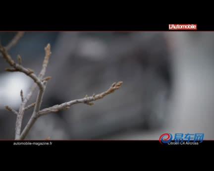 2012北京车展 雪铁龙C4Aircross