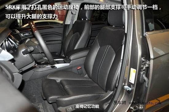 凯迪拉克SRX四驱锋尚版 内饰篇