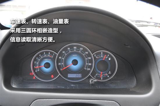 天津一汽全新车型威志v5高清图片