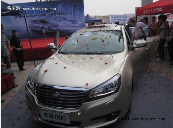 一汽轿车销售有限公司副总经理崔大勇在奔腾b90浙江上市会高清图片