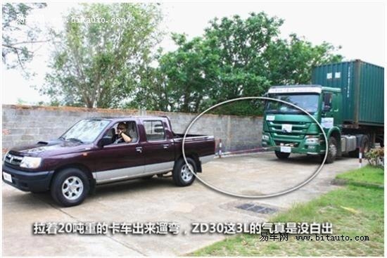 郑州日产锐骐3.0l皮卡 zd30高清图片