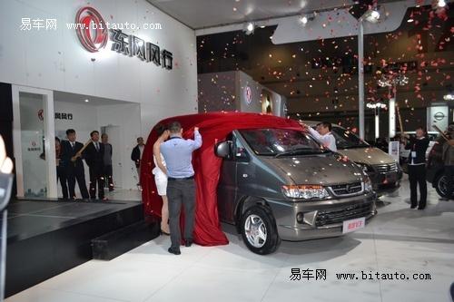 菱智v3是具有纯正血统的全能商务车,拥有主流商务车风格外高清图片