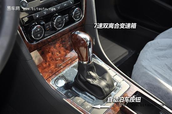 8t白色现车 帕萨特2013款价格,汽; 双温区独立空调控制,无论是前排和