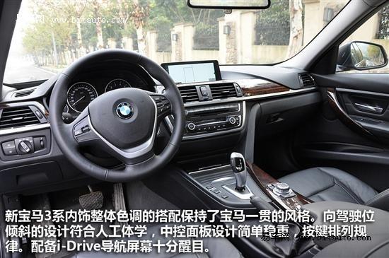 绕车一周后,我们进入车内。  全新宝马3系采用了一键启动,简化了程序。图中也可以看到刹车和油门踏板的位置也相对靠近。这是缩小了脚在油门到刹车的转换路程从而加快刹车时间,从这个角度来提高安全性。   前排中央手扶箱内配有车载电话接口,同时还设计有UXB与AUX插头。使用线或蓝牙连接上手机,通过iDrive系统可实现蓝牙免提电话、手机内多媒体播放等功能,更加强调科技感与人性化,进一步提升了车内的娱乐性体验。  车内储物空间。