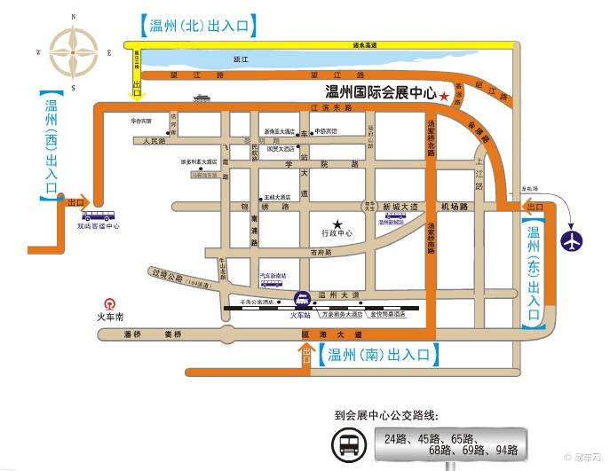 出租车(约15分钟)      c,温州新南站距离温州国际会展中心8公里;出租