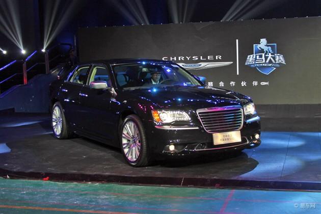 克莱斯勒300C 3.0L发布 或售40万元左右