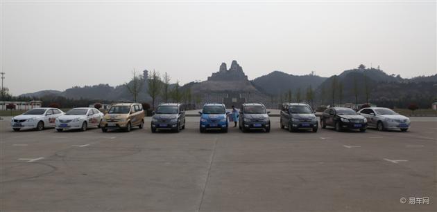 五菱宏光S节 油 赛 郑州挑战赛冠军出炉高清图片