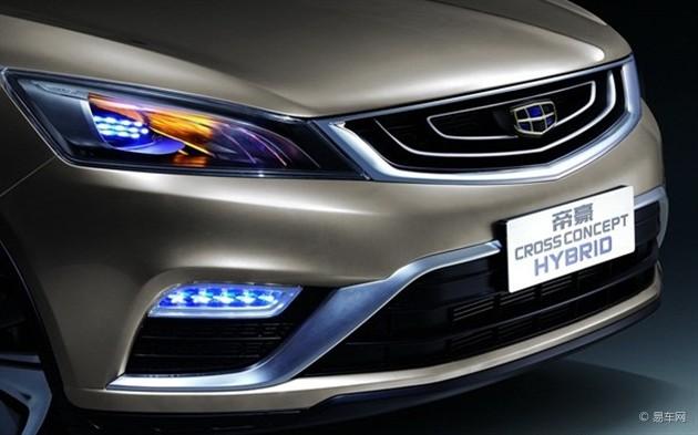 吉利推新CROSS概念车/新EC7 亮相北京车展