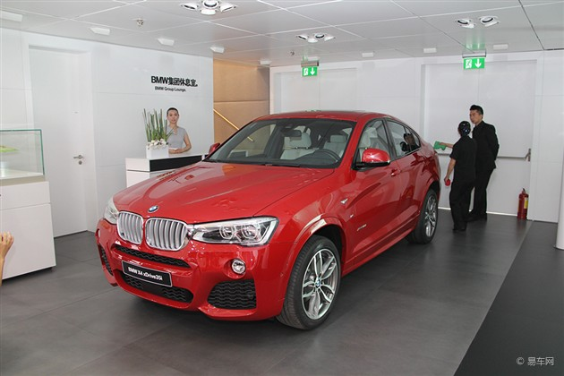 宝马X4北京车展亚洲首秀 或8月国内上市