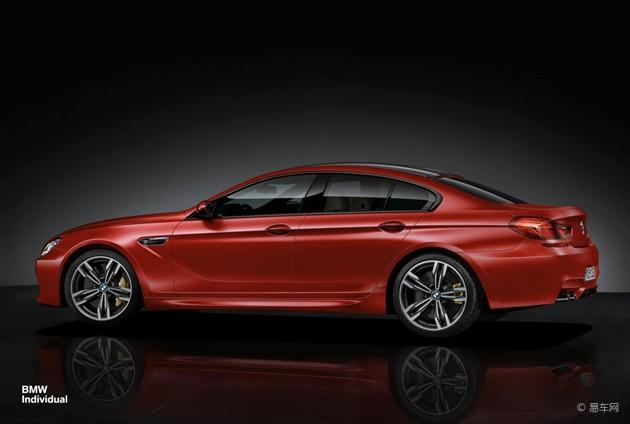 宝马M6 GranCoupe将推私人定制车型