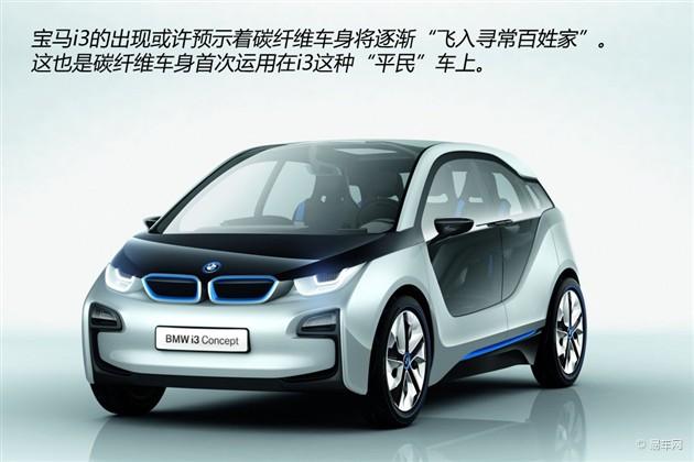 碳纤维/铝合金/塑料 车身材料路在何方 - 通明 - 通天之德
