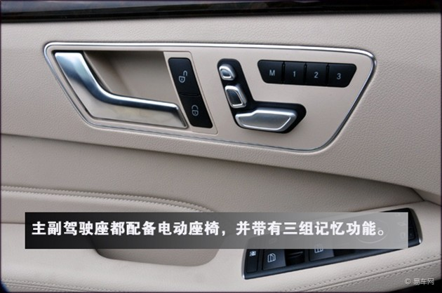 北京奔驰正式宣布旗下2015款E级长轴距轿车上市,面对竞争对手目前五位数的的月销量,奔驰终于按捺不住,2014款E级推出短短一年时间,2015款E级就匆匆上市了。全新奔驰E级进一步拉低售价门槛,舍弃了原来的1.8T发动机,换上了2.0T,增加四驱和混动车型等。市场指导价:42.9万-79.