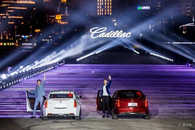 凯迪拉克ATS-L 长轴版上市 售价28.88万起
