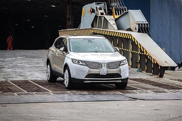 林肯MKC/MKZ10月上市 首批车型已引入国内