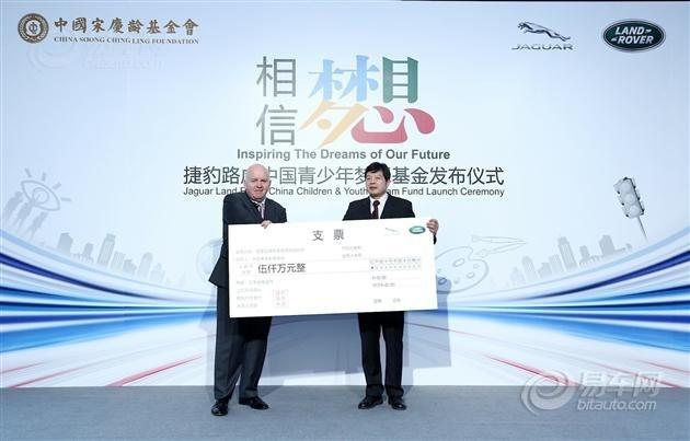 中国青少年梦想基金