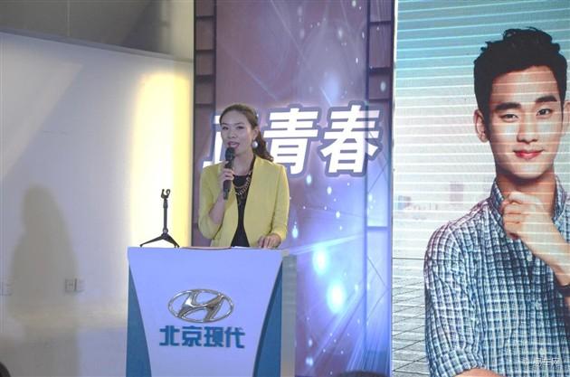 青春新力量 北京现代ix25 连云港荣耀上市