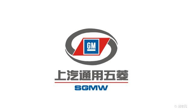 上汽通用五菱广西建厂 将生产新能源汽车