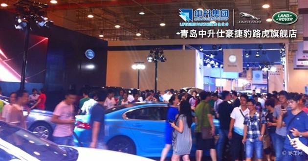 2015款捷豹XF全系产品青岛闪耀上市