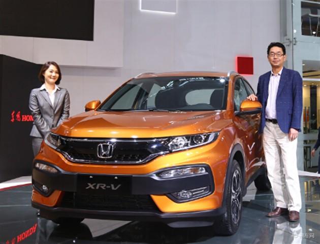东风Honda携全新思铂睿 XR-V闪耀广州车展
