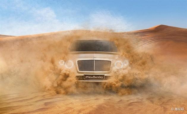 宾利计划推出全新车型 以实现销量目标