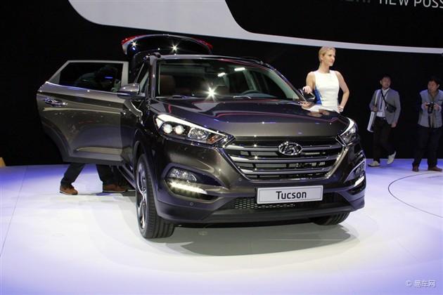 2015日内瓦车展 现代全新ix35亮相