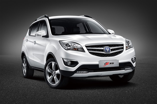 2015款CS35将于3月17日上市 新增1.5T车型