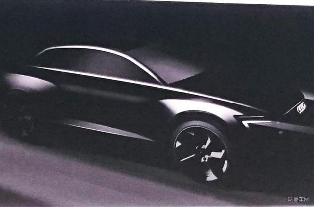 奥迪发布Q8车型预告图 或洛杉矶车展亮相
