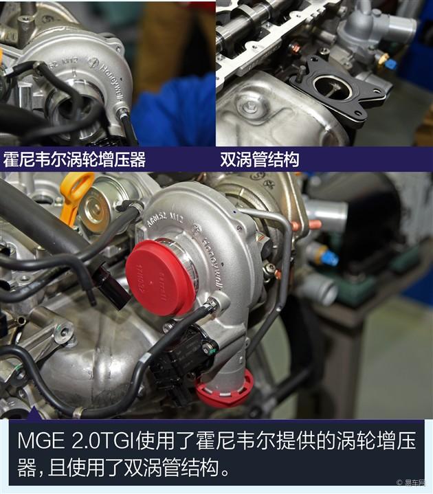 """这套发动机还使用了十分流行的""""单涡轮双涡管""""结构"""